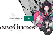 二次元AVG游戏《东京时间 (Tokyo Chronos)》kickstarter众筹已过半
