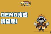 策略经营游戏《奋斗吧领主大人》试玩DEMO已在Steam平台开放下载