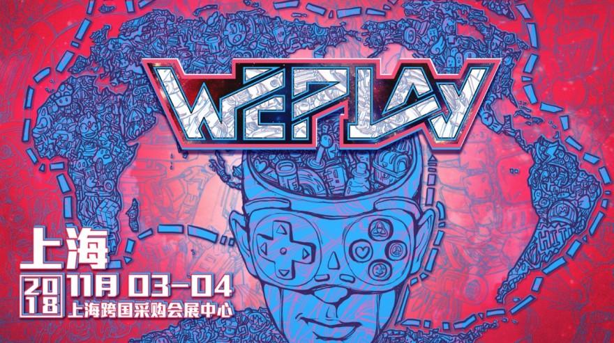 2018 indiePlay中国独立游戏大赛入围名单公布 数十款优秀独立游戏作品可于WePlay现场体验