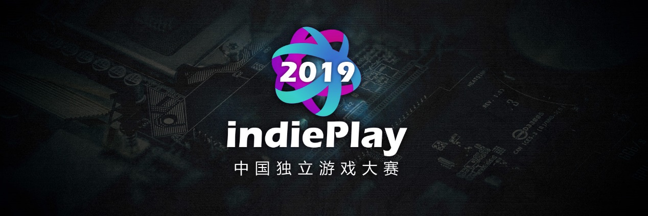 2019 indiePlay中国独立游戏大赛报名开启,在这里发现更多优秀的独立游戏!