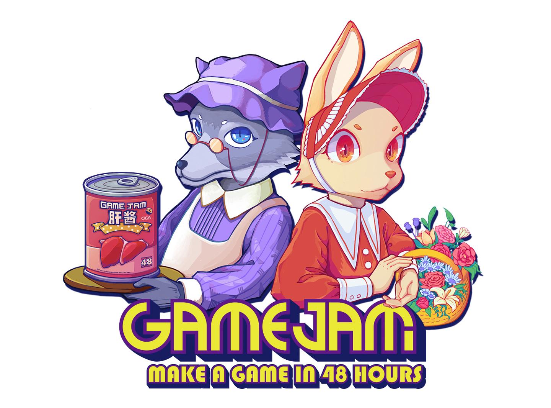 成为创意酱人参加一场48小时游戏极限开发挑战!2019 CiGA Game Jam报名开始!