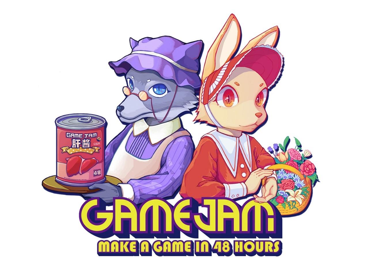 作为游戏开发者,你不能错过CiGA Game Jam的六大理由