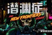 """《潜渊症》更新""""新边界"""" 将独特的潜艇模拟器带向新的深处"""