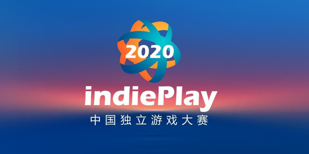 2020 indiePlay中国独立游戏大赛入围名单公布!11月15日WePlay现场揭晓最终大奖!